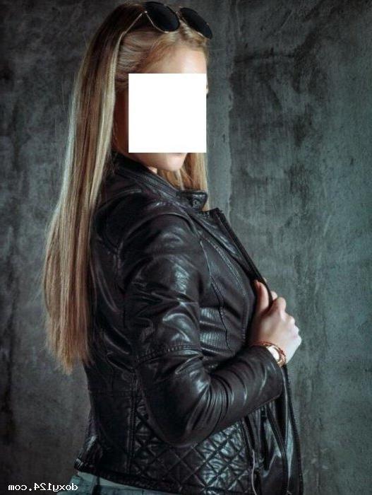 Проститутка Ариадна, 36 лет, метро Нагатинская