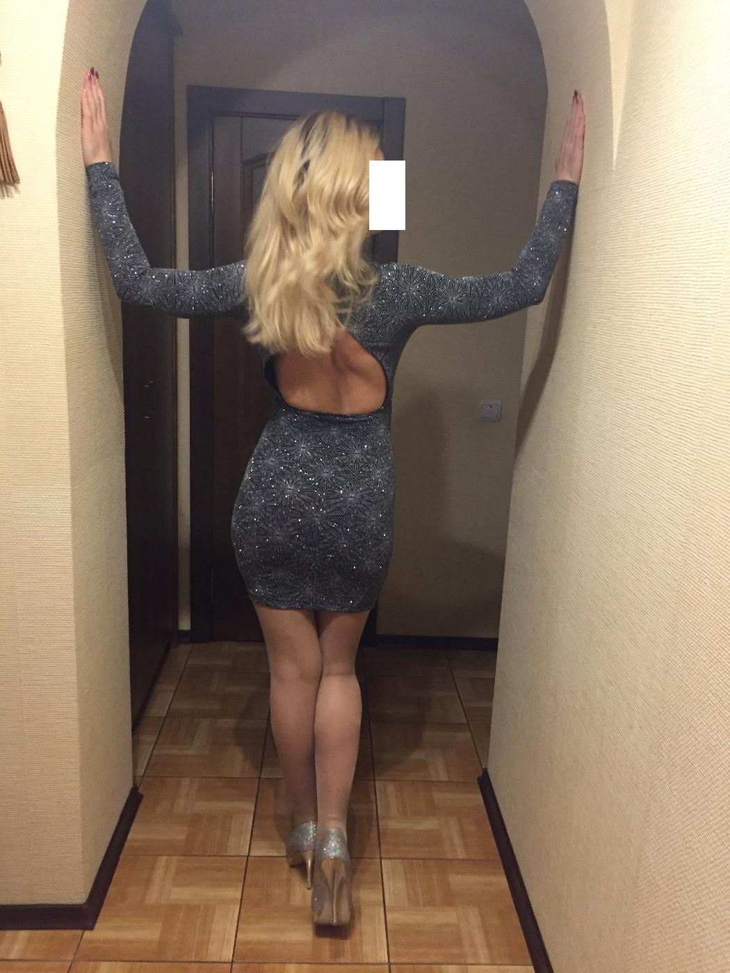 Проститутка Гоша, 20 лет, метро Соколиная Гора