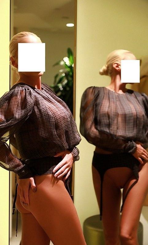 Проститутка Каролина, 29 лет, метро Тропарёво
