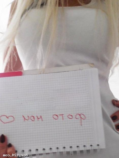 Проститутка Кира, 31 год, метро Волгоградский проспект