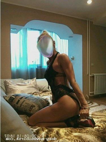 Проститутка Котенок, 37 лет, метро Аннино