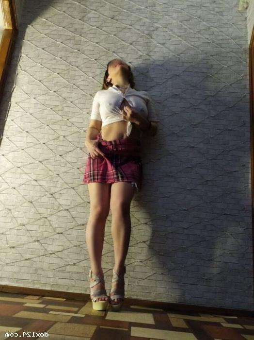 Проститутка Лека, 34 года, метро Терехово