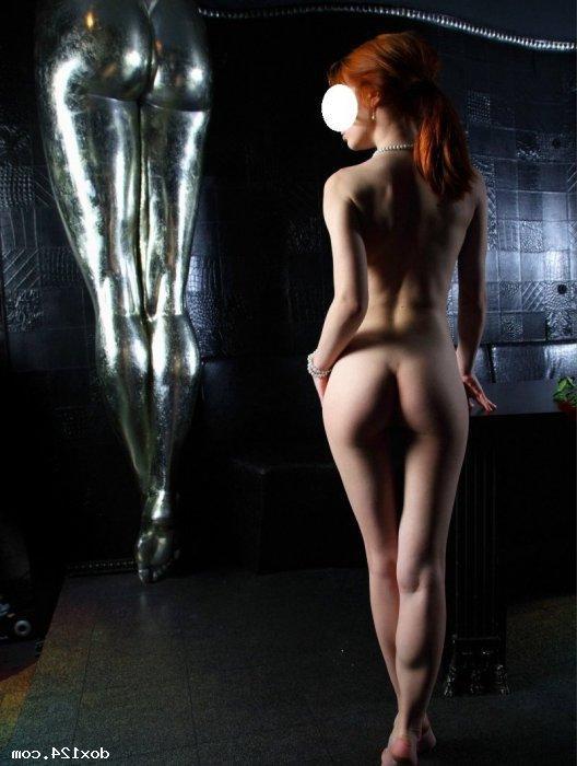 Проститутка Полина, 39 лет, метро Новокузнецкая